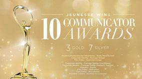 Награды компании Jeunesse Global, American Communicator  Awards , Успех, Компания Дженесс получает награды, Jeunesse business awards, Business awards, Jeunesse Global,