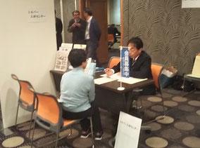 神戸市シルバー人材センターの相談ブース