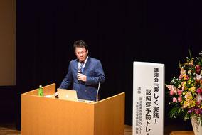 講演:島田裕之部長