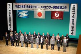 会員15年表彰