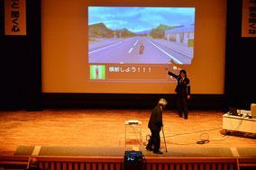 講演:兵庫県警察本部 高齢者交通安全教育隊