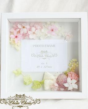 桜 フォトフレーム プリザーブドフラワー ウェディング  贈呈用 FTW ディズニー 両親 プレゼント