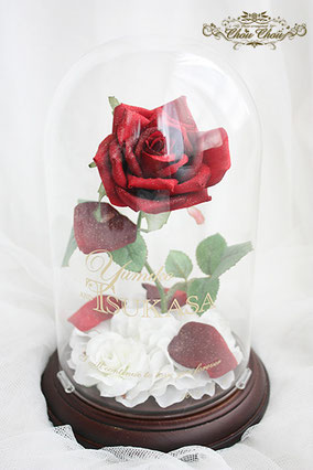 美女と野獣 一輪のバラ ガラスドーム  白バラ 赤薔薇 アジサイ 刻印 ゴールド オーダーフラワー  シュシュ chouchou