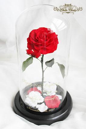 美女と野獣 一輪のバラ ガラスドーム  誕生日 バースデー プレゼント 刻印 白バラ 赤薔薇 オーダーフラワー シュシュ chouchou
