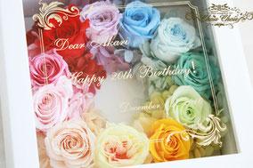 お祝い 成人式 ジュエリーボックス リース レインボー 虹色 プリザーブドフラワー