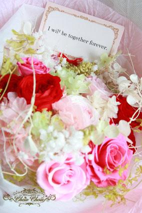 プロポーズ 花束  プリザーブドフラワー  フラワーギフト ディズニー ホテルオークラ
