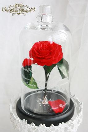 美女と野獣 バラ ガラスドーム ディズニー プロポーズ プリザーブドフラワー スワロフスキー