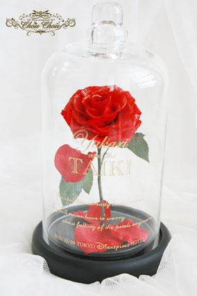 美女と野獣 バラ ロゴ ガラスドーム 刻印