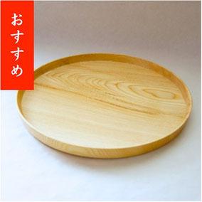 KAMIプレート 24cm ¥4,320