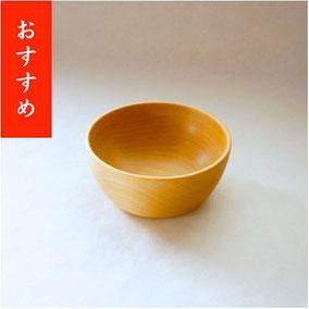 CARAボウル 12cm ¥3,800