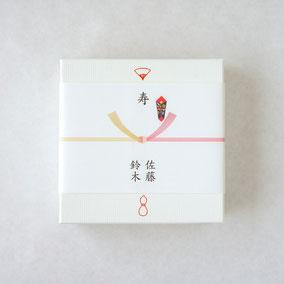 東屋印判撰集ギフトボックス熨斗