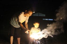 境丸公園で花火