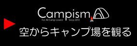 campism
