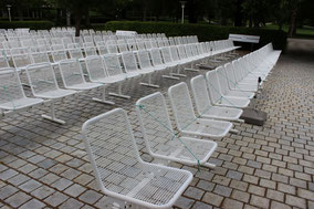 Sitzplätze gesperrt
