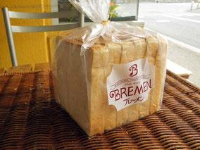 ブレーメンブレッド 食パン