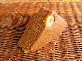 金沢文庫 パン屋 ブレーメン カレーパン