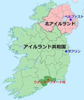 アイルランド ウォーターフォード
