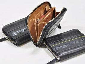 Portemonnaie Cashinger aus Fahrradschlauch und Leder von Stef Fauser Design Berlin