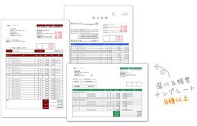 スプレッドオフィス クラウド 帳票作成 システム