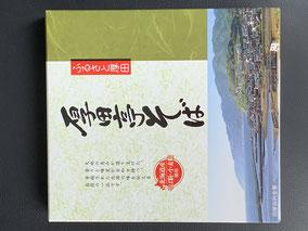 厚田亭そば 1140円