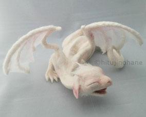 羊毛フェルト 孵化 ドラゴン リアル