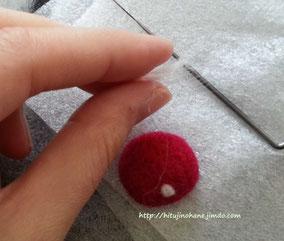 羊毛フェルト きのこの作り方