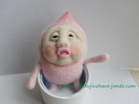 羊毛フェルト カクレモモジリ