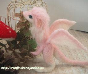 羊毛フェルト 桜 ドラゴン