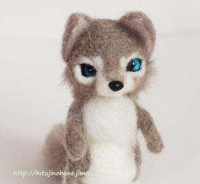 羊毛フェルト 小さい 狼