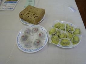 和菓子 さおしか うぐいす餅 イチゴ大福