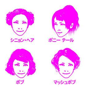 ブライダルパラパラ漫画の女性向け髪型