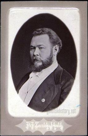 Ф.В. Астраханцев. Иркутск, 26 июня 1884 г.