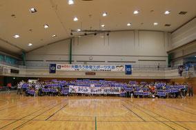 レインボー写真館 第44回大阪ろうあ者スポーツ大会
