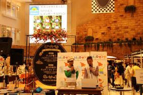 レインボー写真館 阪急チャリティートークショー