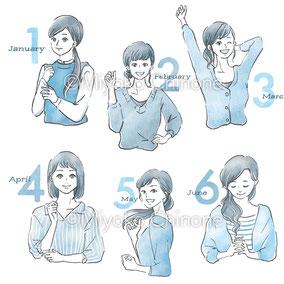 様々な女性のイラスト