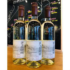 茅ヶ岳甲州 ワイン