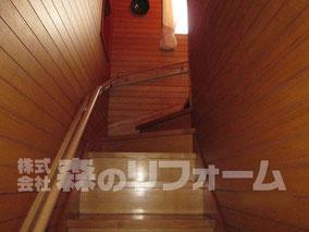 柏市バリアフリーリフォーム 階段手すり取付後の写真