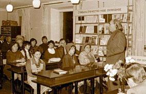Откровенный  и  интересный разговор  состоялся  в  филиале  No 3 центральной   библиотечной  системы  .Здесь  любители  прозы  встретились  с  автором   романа  «Ярь» А.  Геращенко.  Ведущая  Ю.  Исакова  рассказала  о  создании  книги. О  влиянии  А.  Ге