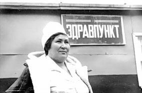 Валентина Шульженко - фельдшер здравпункта
