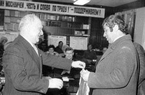 А.А.Улесов вручает вымпел бриадиру Н. Потапчику.