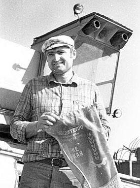 В.И.Новаков