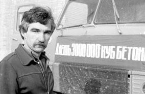 Николай Мусханов - водитель Ак-5, АТХ-1.