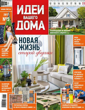 Иван Поздняков публикация