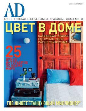 Иван Поздняков публикация AD