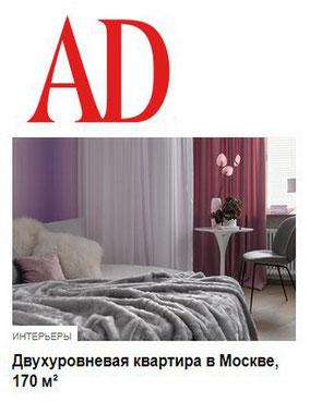Поздняков AD Magazine статья