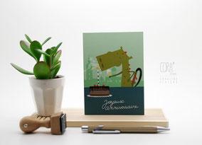 carte postale dragon anniversaire mons