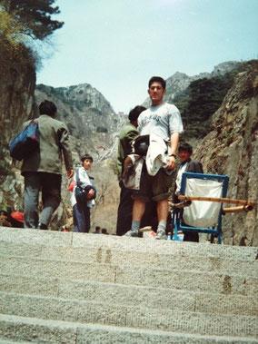 【済南】泰山登ってる途中