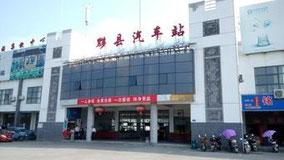 上海からだと直接バスで黟县汽车站に行けば簡単です。 上海⇒(バス6~7時間?)⇒ 黟县汽车站⇒(タクシー等15分?)⇒ 碧山 さっきのは私が通った道です。