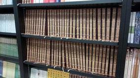 確かにこのシリーズは古典っぽい雰囲気がする。 中国古典文学コーナーで。 上海书城 长宁店 地址:上海市长宁路1057号 位于:长宁路、凯旋路中山公园附近
