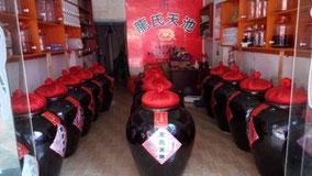 商品の種類を絞ってる店だった。 安徽省黄山市祁门县。